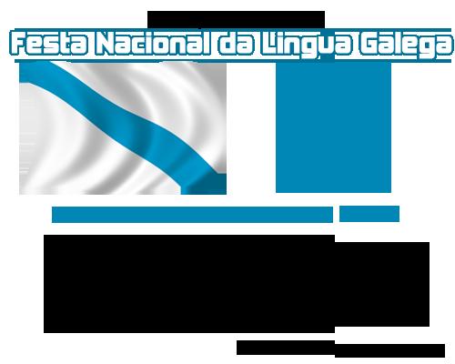 linguagalega.png