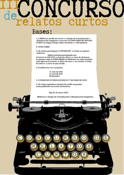 cartel-concurso-de-relatos-curtos-2015-definitivo.png