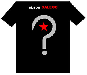 Deseño da camiseta gañadora
